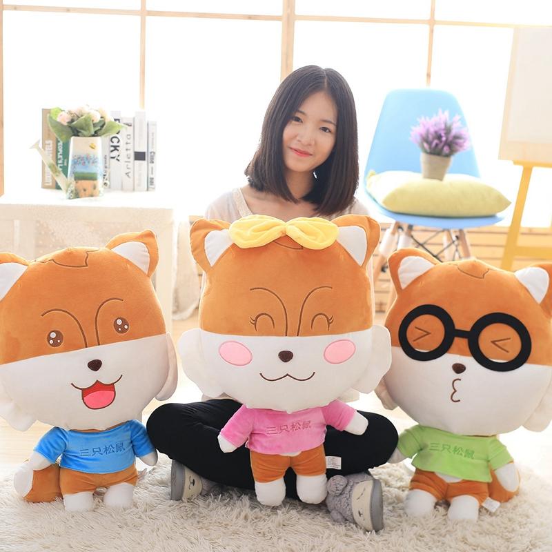 热销0件不包邮大号三只松鼠公仔毛绒玩具 可爱仓鼠玩偶抱枕儿童男女生生日礼物