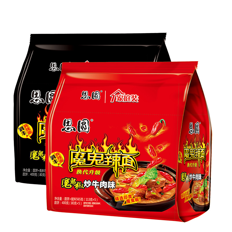 Siyuan devils spicy noodles 5-Pack domestic super spicy abnormal spicy Turkey noodles instant noodles net red envelope mail