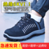 Labor insurance shoes insulation 6KV electrician shoes men's work shoes lightweight soft bottom insulation 10KV safety shoes breathable and deodorant
