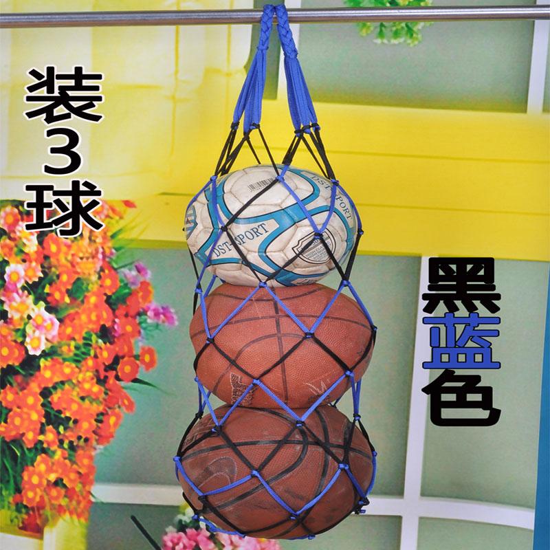 Бесплатная доставка большой шар карман жирный волейбол футбол баскетбол сетчатый мешочек мяч строка сумка большой шар мешок может быть установлен больше мяч можно настроить