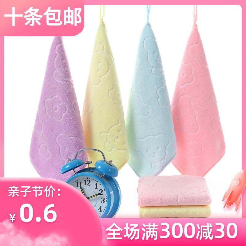 方巾正方形可挂式小毛巾四方不掉毛卡通可爱儿童擦手巾幼儿园手帕