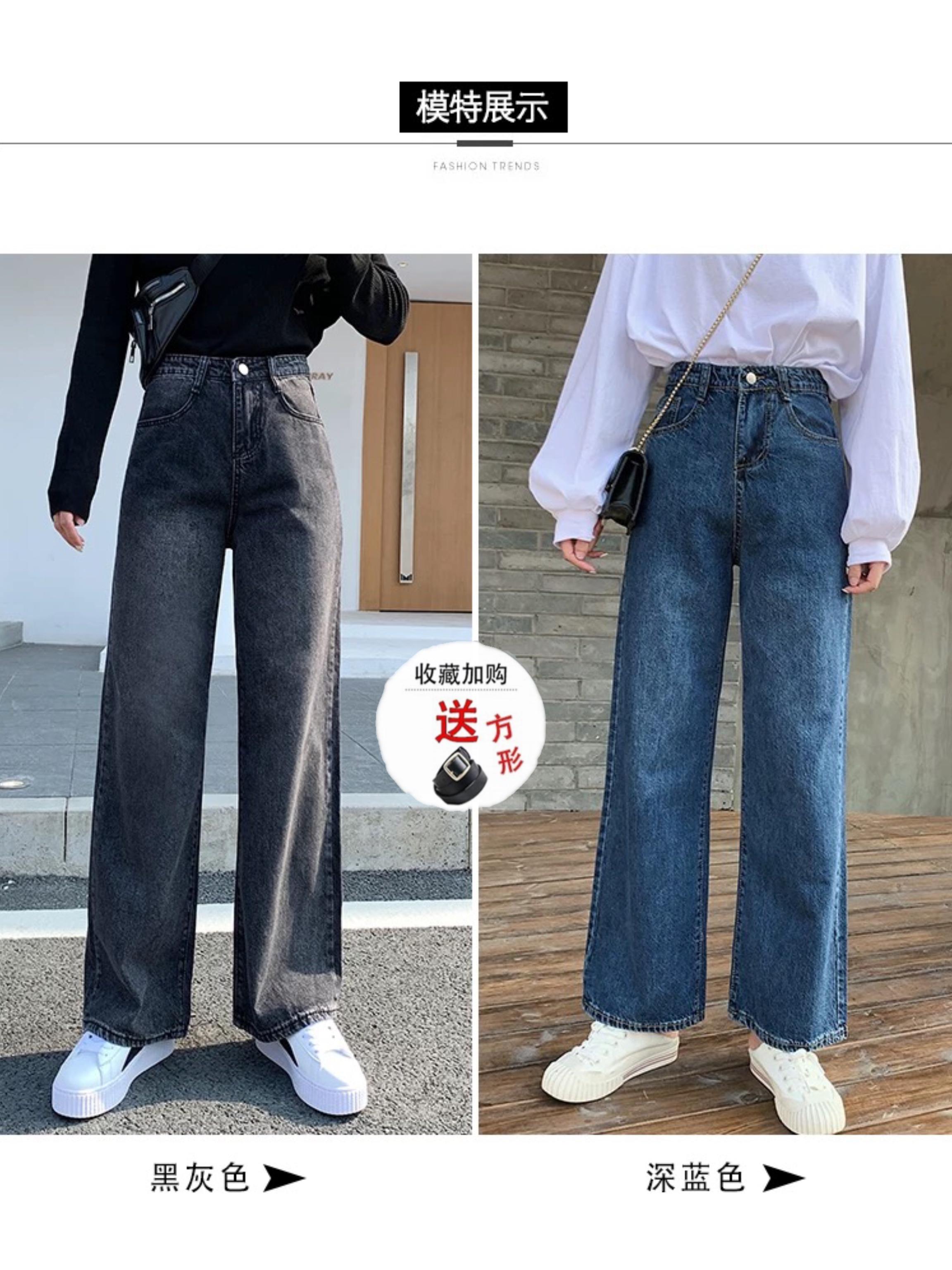 券后69.00元2019秋季高腰阔腿百搭显瘦牛仔裤