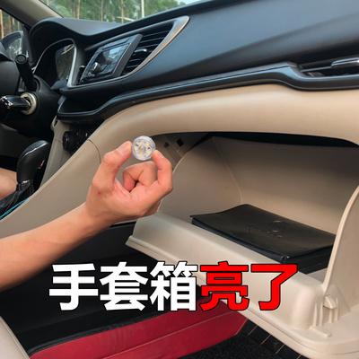 车内氛围灯 感应照明阅读无线改装通用汽车载超亮led手套后备箱灯