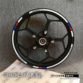 CB190RF/CBR500 650RR/NC750摩托车改装防水轮毂贴纸反光贴花图片