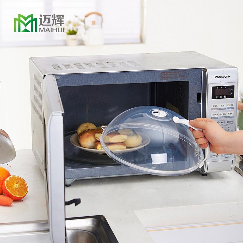 升級款微波爐加熱蓋碗盤罩防油保溫蓋子 圓形塑料碗蓋保鮮蓋專利