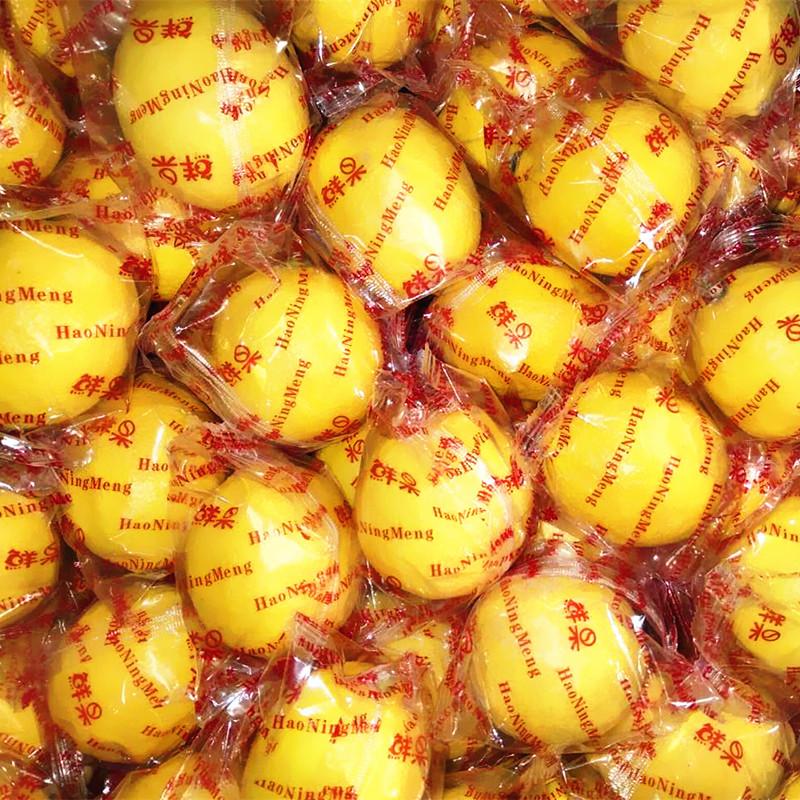 热销0件正品保证四川安岳新鲜水果5斤装左右黄柠檬