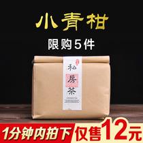 克1000普洱砖茶樟香味年班章乔木纯料砖茶2002熟茶云南普洱茶