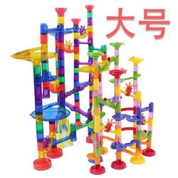 太空轨道滚珠积木大颗粒水管拼插管道式儿童益智拼装滑道滚球玩具