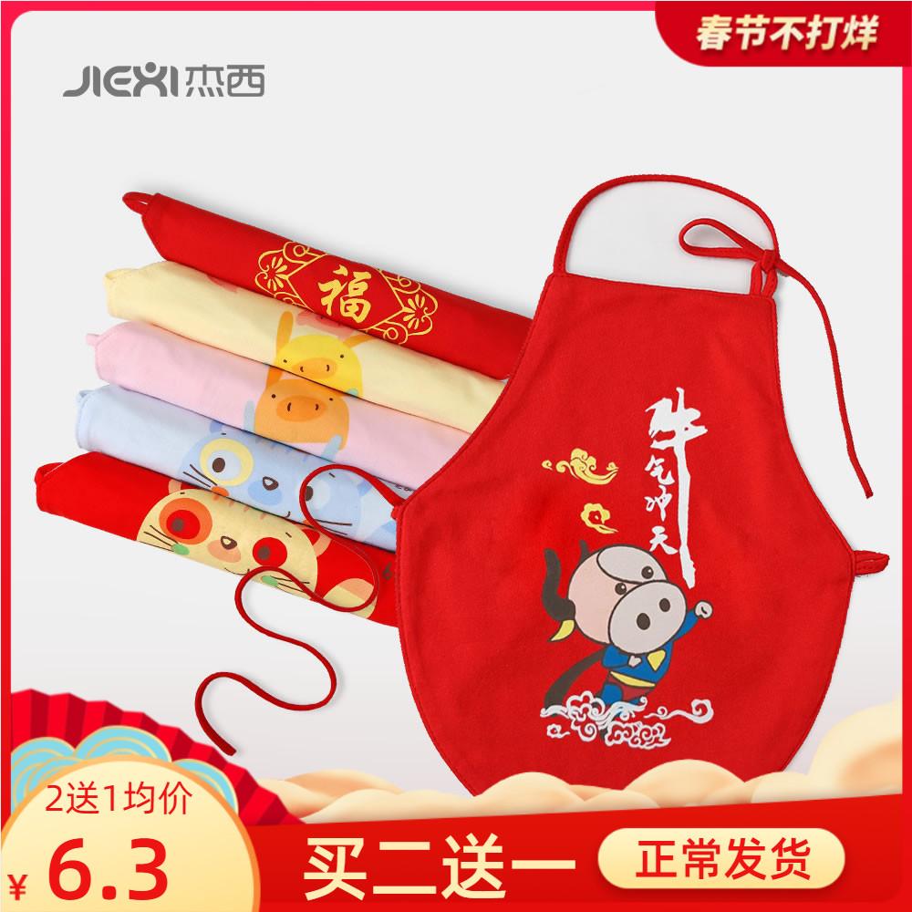 婴儿肚兜秋冬季纯棉加厚款新生儿宝宝肚兜护肚围儿童薄款加厚围裙
