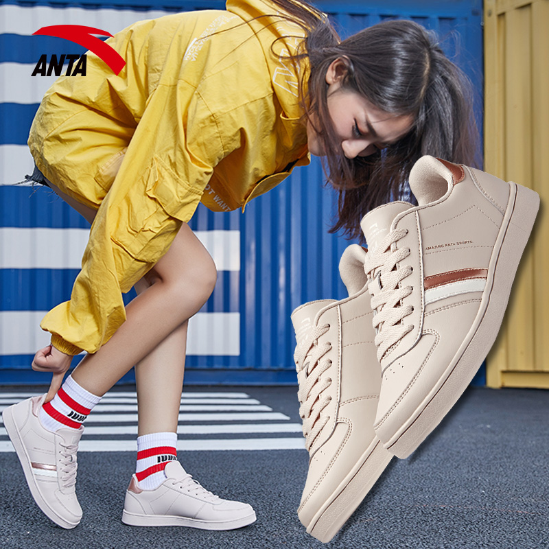 限10000张券安踏板鞋女鞋运动鞋2019秋季新款透气小白鞋休闲鞋滑板鞋官网正品