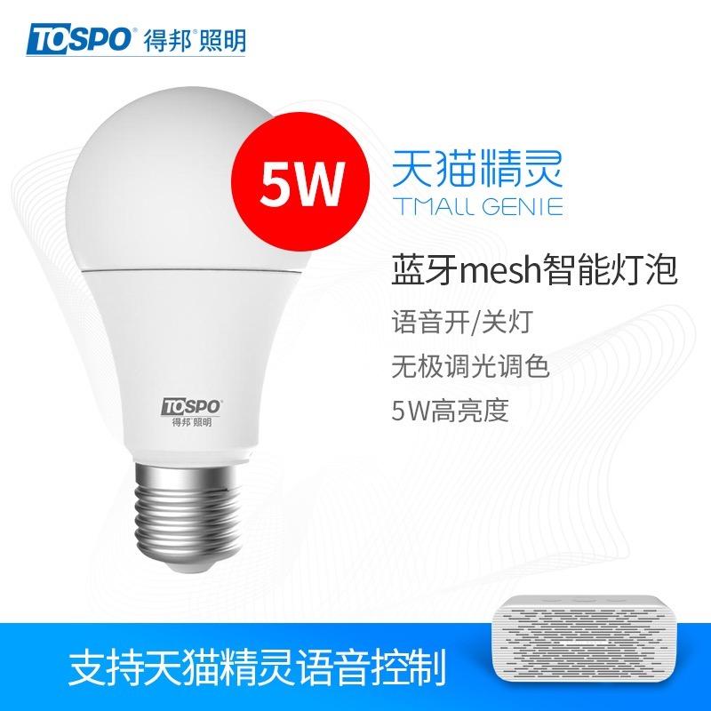 得邦照明E27螺口天�精�`LED智能�襞菁揖臃教钦Z音控制�{牙�能��