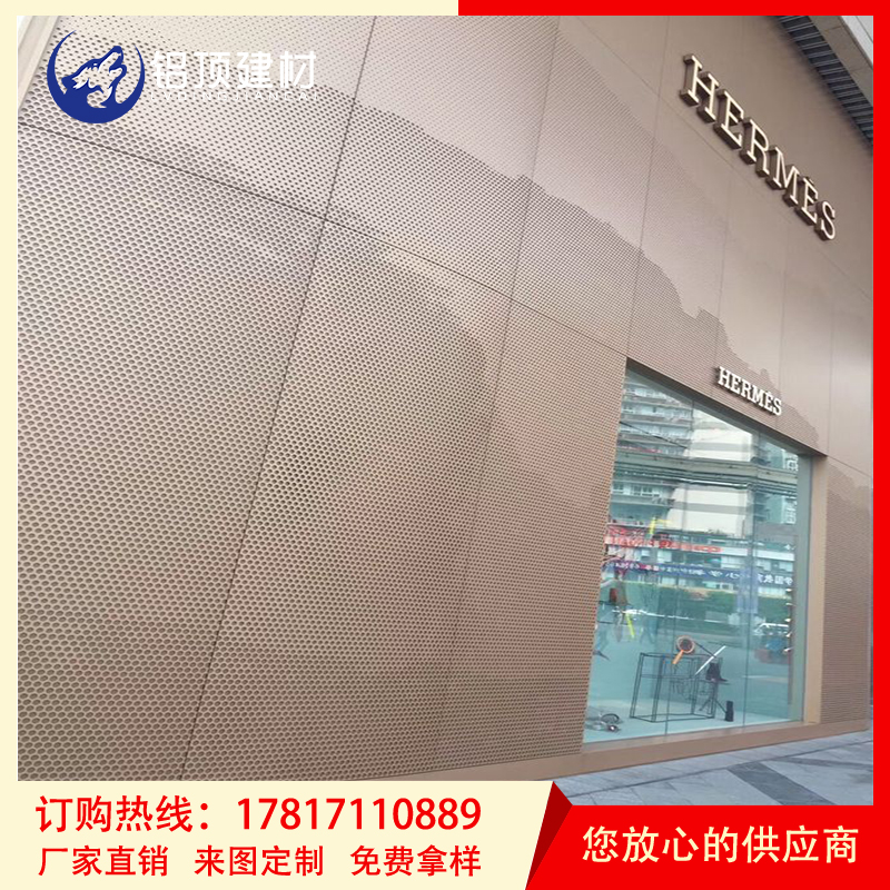 Shopkeeper recommends perforated aluminum veneer curtain wall, indoor ceiling carved hollow aluminum plate processing and customization