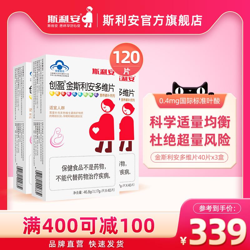 Фолиевая кислота для беременных Артикул 544764515566