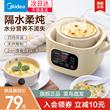 美的电炖锅家用燕窝炖盅隔水炖煮粥神器多功能迷你养生煲汤锅陶瓷