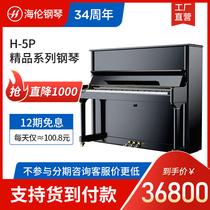 原装家用低价立式初学高端实木考级U121nfg韩国进口二手钢琴英昌