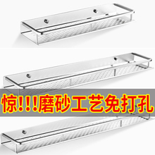 Toilet shelf, wall hanging, washroom, washstand, perforated kitchen, toilet, wall suction type, non perforated bathroom, storage