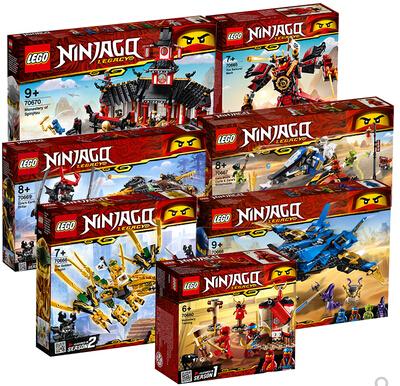 2019款乐高LEGO 幻影忍者70665 70666 70667 70668 139.00元包邮