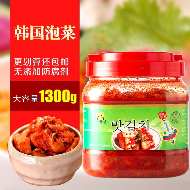 韩国进口泡菜正宗辣白菜韩村酸辣切件泡菜韩式下饭菜1300g包邮