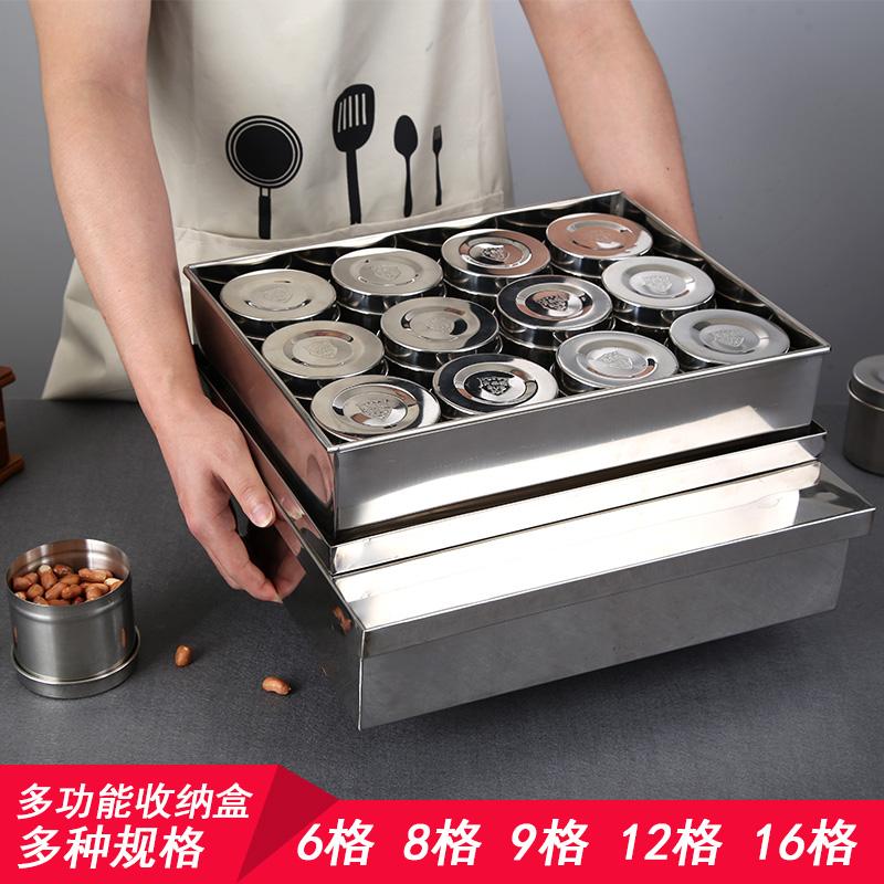 满6.50元可用1元优惠券304留样盒套装特厚不锈钢多格食物留样罐带盖调料罐套装方形味盒