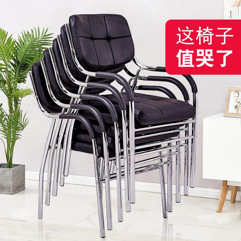 Офисные стулья / Компьютерные кресла Артикул 564579745402