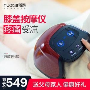 诺泰 9代升级款 多功能电热护膝理疗仪 双专利认证 主图