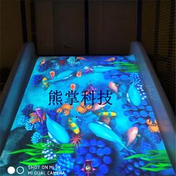 AR互动沙滩亲子互动墙面绘画投影vr商业地面海洋馆幕布投影ar捕鱼