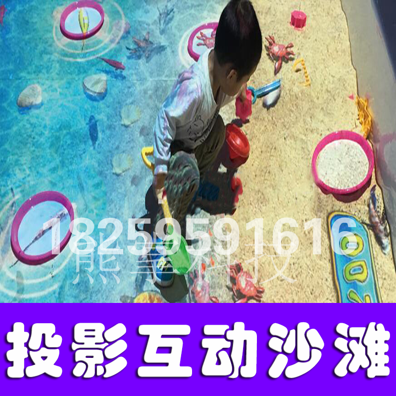 Interactive projection sand pile simulation sand beach children fishing games software equipment parent child interactive ar game