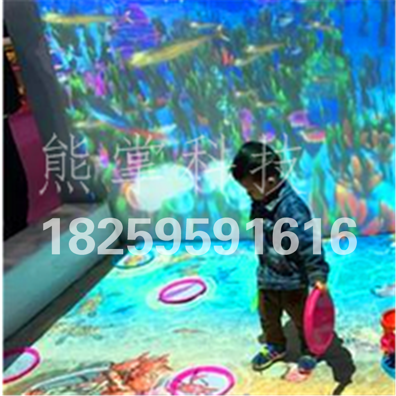 Interactive projection beach fishing fish fishing children puzzle Beach Games interactive projection ground interactive entertainment equipment