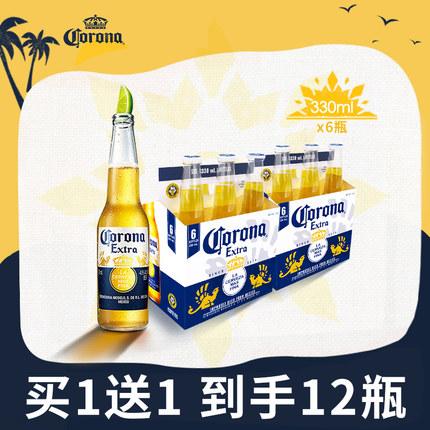 CORONA科罗娜墨西哥风味特级啤酒330ml*6瓶装包邮