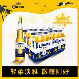 CORONA/墨西哥风味科罗娜啤酒330/355ml*12瓶/听装包邮啤酒C