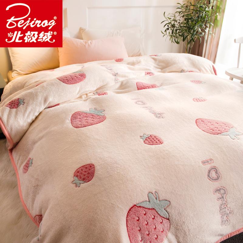 北极绒毛毯被子珊瑚绒毯子加厚保暖冬季法兰绒床单人女学生宿舍毯