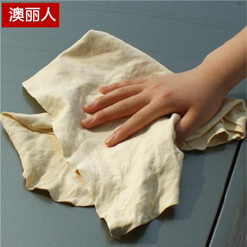 擦车鹿皮巾洗车大毛巾抹布擦车羊皮擦玻璃麂皮巾鸡皮巾擦车巾吸水