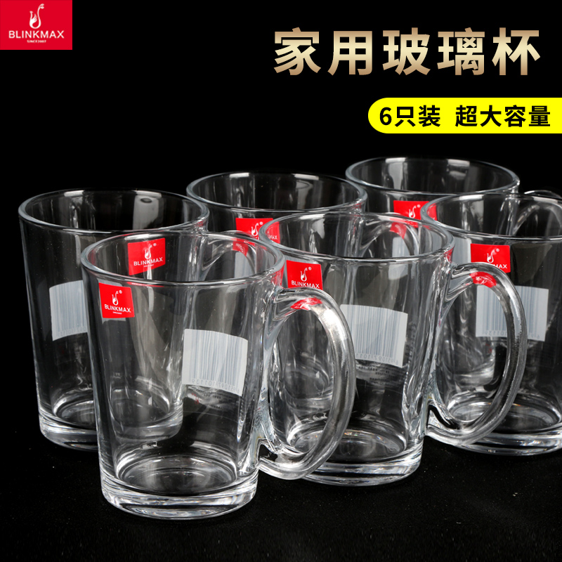 Glass cup set water cup juice beer cup milk drinking cup heat-resistant tea making uncovered living room tea cup household
