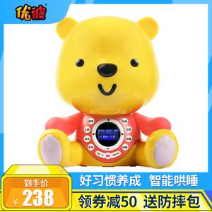优彼亲子熊三代优智小熊优比儿童故事机早教机MP3可充电下载玩具