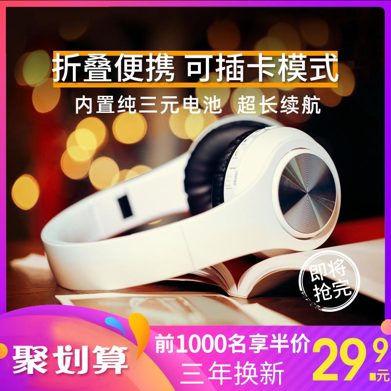 首望 L6X蓝牙耳机头戴式无线游戏运动型跑步耳麦电脑手机男女通用插卡音乐重低音超长待机可接听电话图片