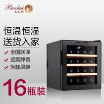 Bacchus/芭克斯 红酒柜子恒温柜家用迷你电子酒柜小型冰吧嵌入式