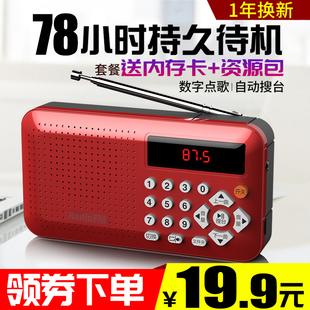 凡丁F1收音機MP3老人迷你小音響插卡音箱新款便攜式音樂播放器隨身聽可充電兒童音樂老年外放聽歌聽戲評書機