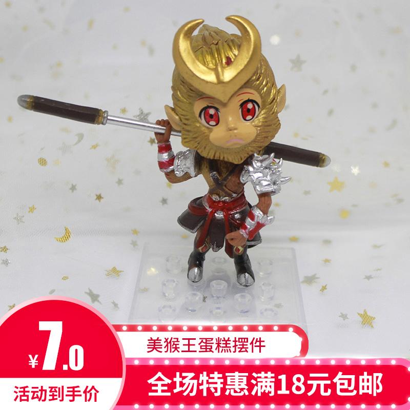 10-16新券王者荣耀孙悟空蛋糕生日烘焙玩具