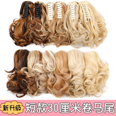 European and American wig ponytail female short hair curly ponytail natural simulation hair tiger mouth clip short clip high ponytail wig
