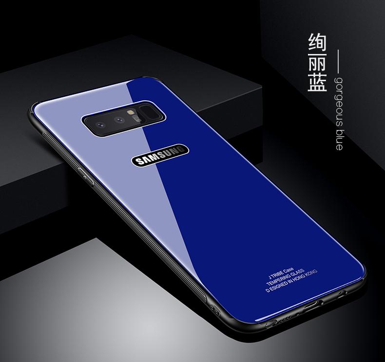 N8三星nt8手机壳Galaxy note8后盖SM-N950F保护套not8玻璃壳N9500