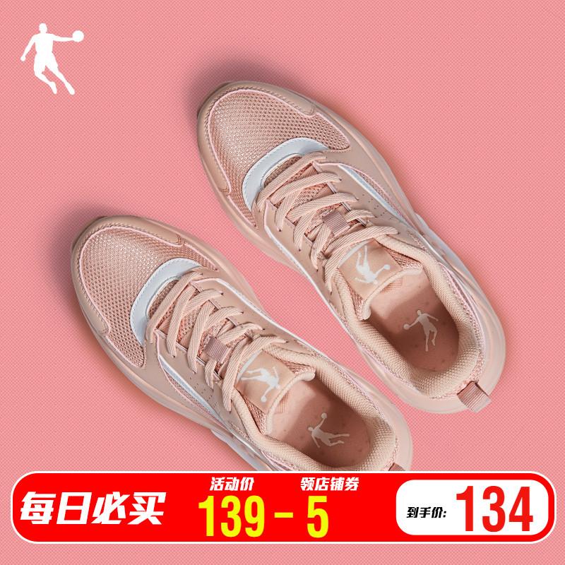 乔丹运动鞋女鞋2020秋季新款休闲跑步鞋女轻便透气学生软底小白鞋