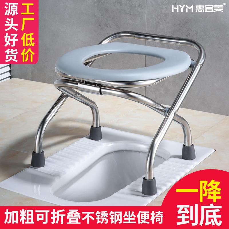 可折叠孕妇坐便椅老人坐便器便携式移动马桶简易不锈钢厕所凳家用