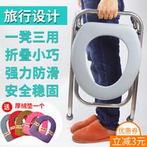坐便椅老人可折叠孕妇坐便器家用蹲厕简易便携式移动马桶座便凳子