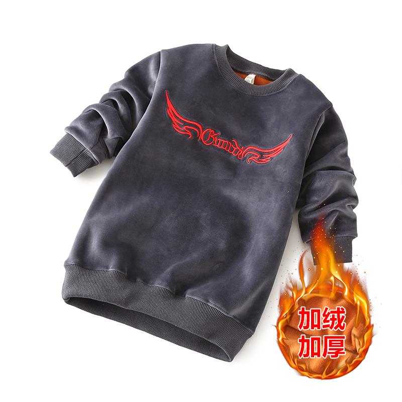 童装男童加绒卫衣秋冬加厚中大童打底衫韩版双面绒儿童上衣保暖潮
