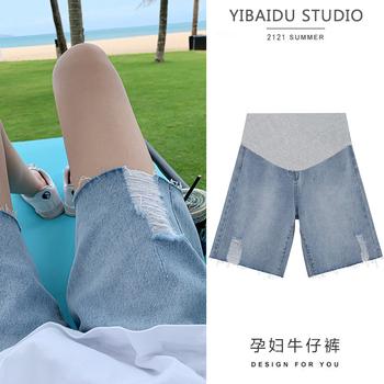 孕妇短裤女夏外穿时尚潮妈宽松大码牛仔短裤春夏季薄款五分中裤子
