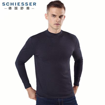 新款Schiesser/舒雅正品纯棉半高领薄款打底男保暖内衣 35-12172Q