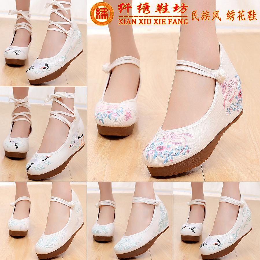 汉服鞋子女复古汉服配鞋内增高古风鞋子女绣花鞋民族风老北京布鞋