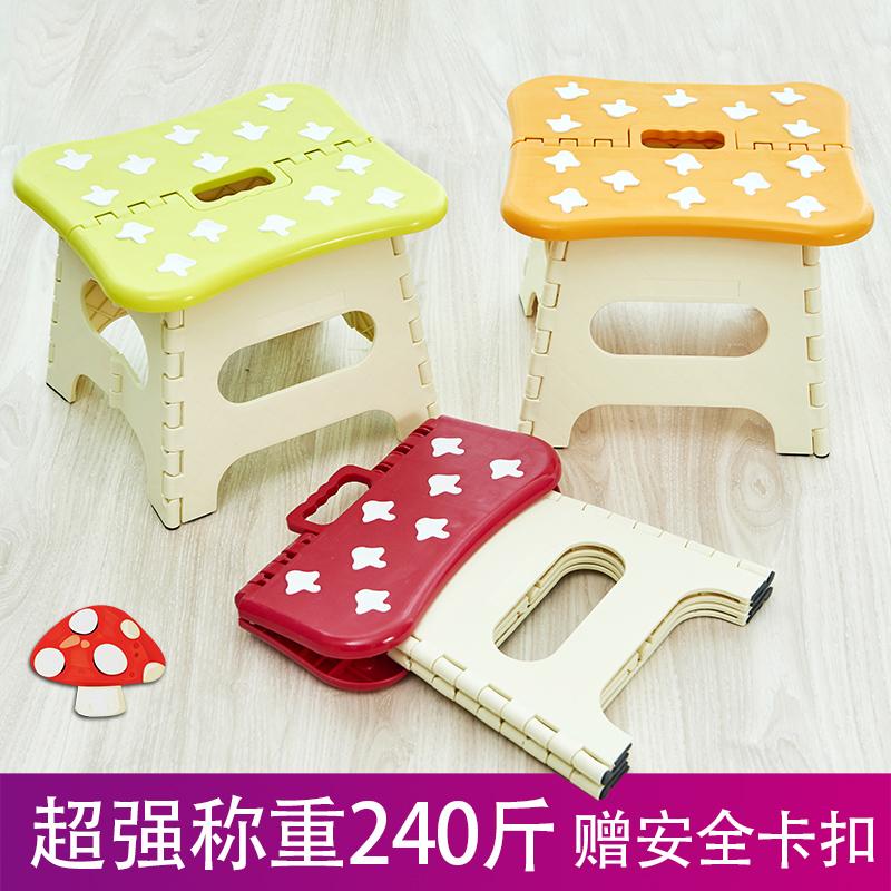 马夹凳子 便携 折叠式户外塑料小板凳家用坐马扎成人椅子钓鱼火车