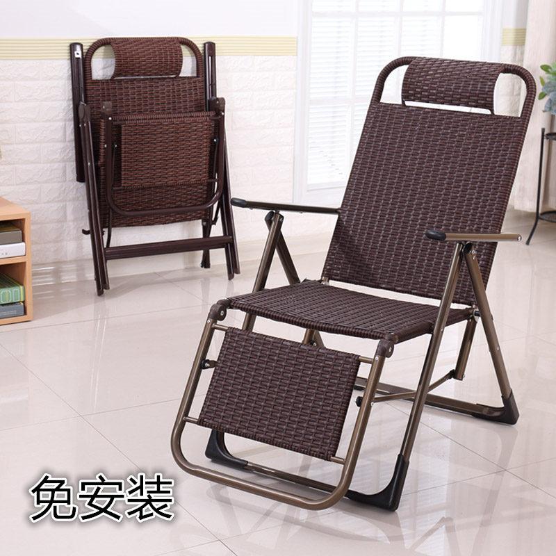 满68元可用3元优惠券藤编躺椅折叠午休午睡阳台夏凉椅
