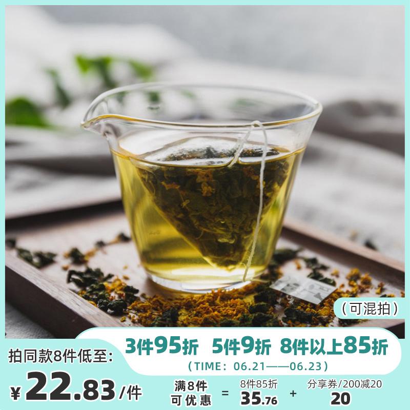于洛先生桂花乌龙 纯茶喝茶味 去油腻品茶师推荐袋泡茶养生茶15包